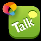 링크 톡 (베타) Link Talk (beta)