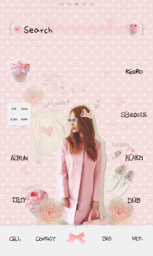 Romantic dodol launcher theme