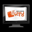 예스24 북러닝 저자강연 동영상강좌 icon