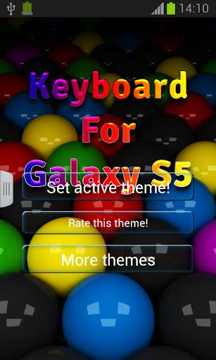 鍵盤對於銀河S5