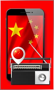 Chinese Radio Stations - náhled