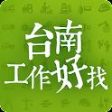 台南市政府 - Logo