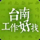 Job Seeker of Tainan icon