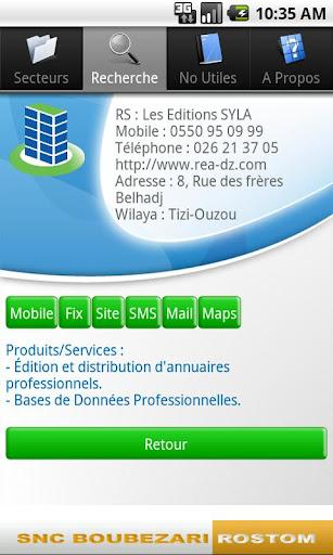 玩旅遊App|REA免費|APP試玩