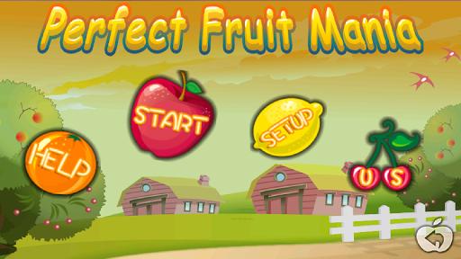 미친 과일