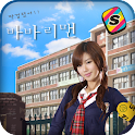 [Shake]SchoolCouncil Wallpaper icon