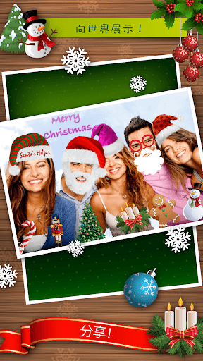 玩免費攝影APP 下載圣诞新年相机 - DIY照片 帽子相机及贴纸 app不用錢 硬是要APP