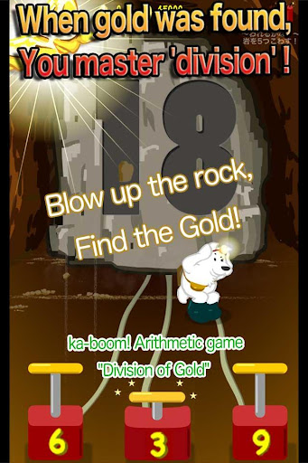 Division Math of Gold for Kids