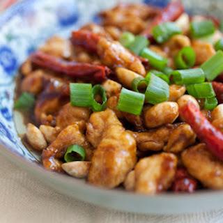 Kung Pao Chicken (宫保鸡丁)