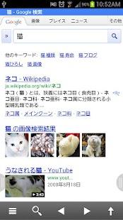 Smoozy ウェブブラウザ- screenshot thumbnail