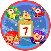 Christmas Sticker Widget Seven