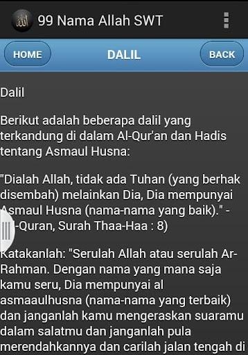 玩書籍App|99 Nama Allah SWT免費|APP試玩