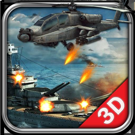 海军直升机战:战舰: Gunship Attack 3D 動作 App LOGO-APP試玩