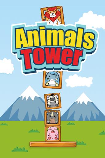 Animals Tower