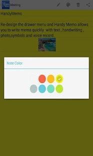 靈巧便簽專業版密鑰|玩生產應用App免費|玩APPs
