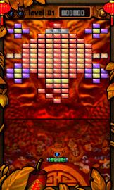 Break the Bricks Screenshot 7