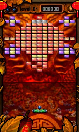 Break the Bricks 2.8 screenshot 8795
