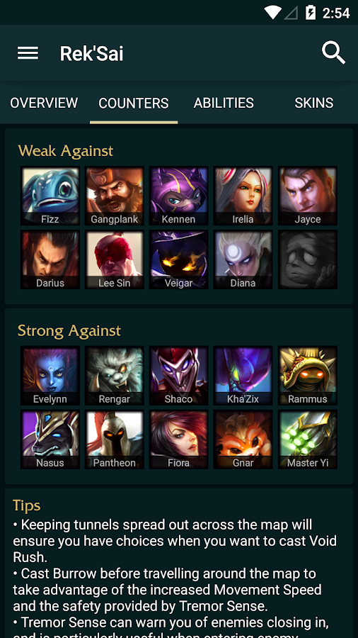 LOLSummoners for LoL- screenshot