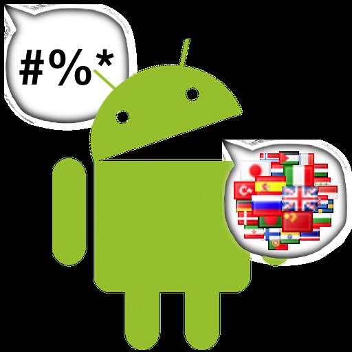 语音口译 - 翻译 旅遊 App LOGO-APP試玩