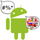 Intérprete de Voz - Tradutor icon