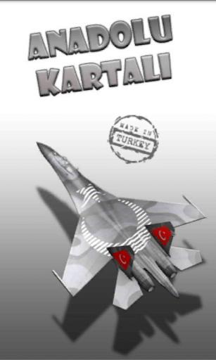 玩街機App 安納托利亞之鷹戰鬥機免費 APP試玩