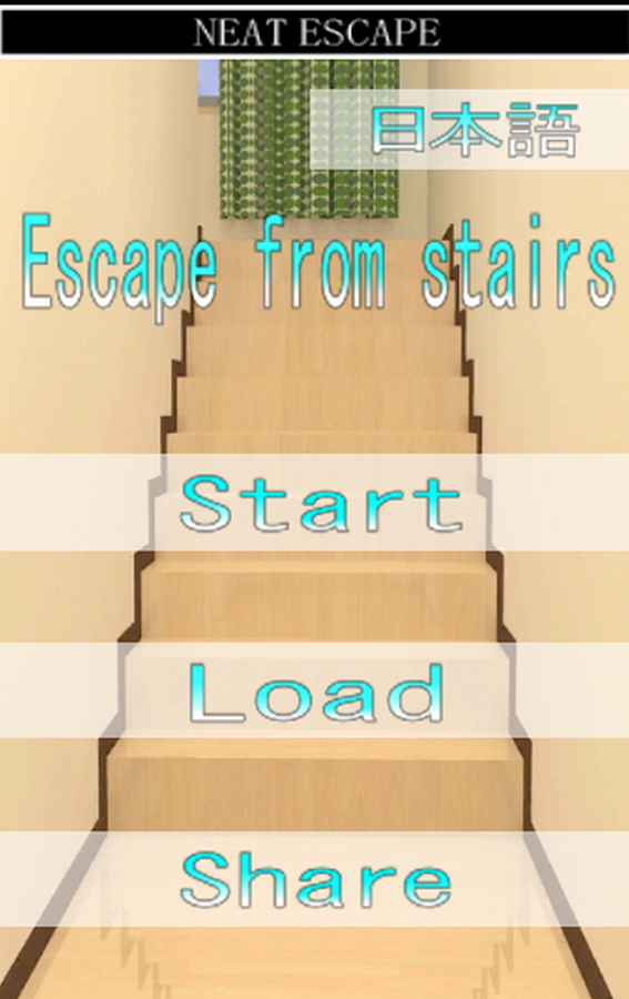 Escape from stairs- screenshot