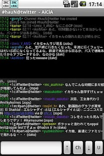 AiCiA - IRC Client:  FREE ver- screenshot thumbnail