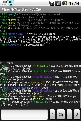 AiCiA - IRC Client:  FREE ver- screenshot