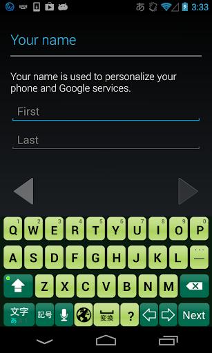 MantisGreen keyboard image