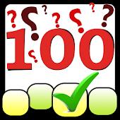 100 لغز وكلمة - 2015