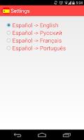 Screenshot of Spanish Flashcards