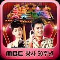 MBC 빛과 그림자 logo