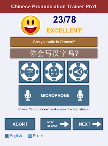 Chinese Pronunciation Pro1