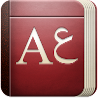 MiniDict Arabic/English 2.1.134