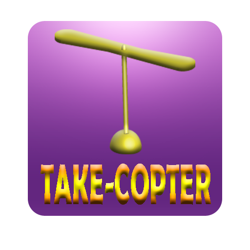 Take Copter Bamboo Copter Game 街機 App LOGO-APP試玩