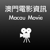 Macau Movie Information
