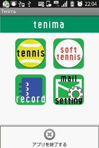 Tenima Tennis Scoring App