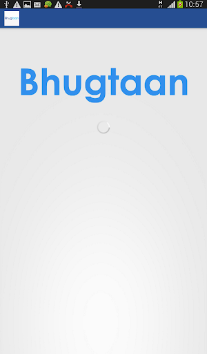 Bhugtaan for Retail Shops