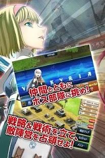 戦場のヴァルキュリアDUEL - screenshot thumbnail