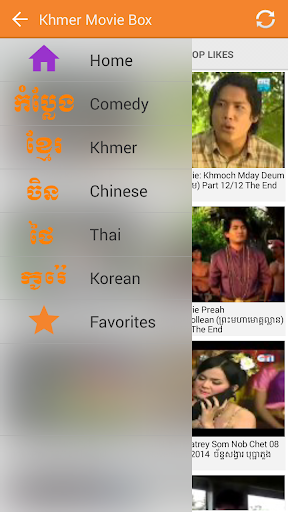 Khmer Movie Box