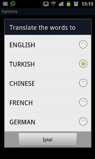 玩免費教育APP|下載5言語と英語カード app不用錢|硬是要APP