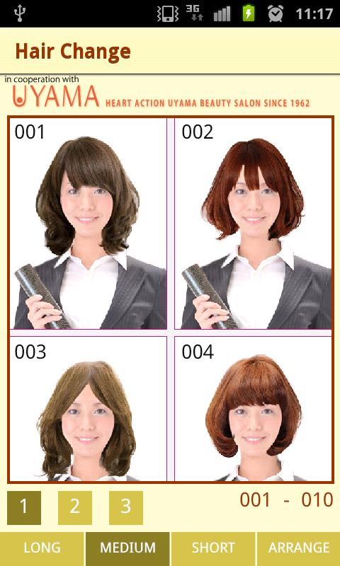 Hairstyle Change : HAIR CHANGE FREE - Android Apps on Google Play