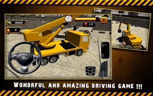 3D起重機停車模擬器 - 大