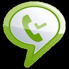 Phone Operator Verify  Hide ID icon