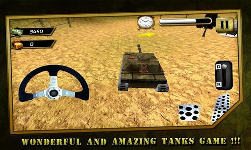 3D坦克模擬停車場