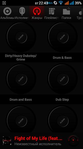 【免費個人化App】PlayerPro TechnoRed Skin-APP點子