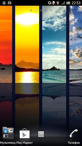 空のスペクトル