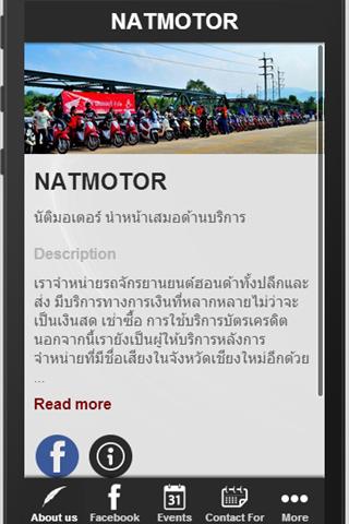 NATMOTOR