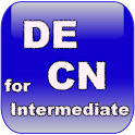 Vocabulary Trainer (DE/CN) Int logo