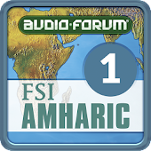FSI Amharic 1 (Audio-Forum)